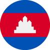 Животные Камбоджи