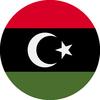 Животные Ливии