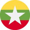 Животные Мьянмы