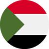 Животные Судана