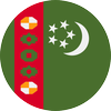 Животные Туркмении